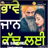 dheeya ghar di ronak - ਓ ਪੋਸਟ ਕਰਨ ਵਾਲੇ : Posted On : Tera batth 062 * * ^ _ instagram page follow frds Made with VideoShow - ShareChat
