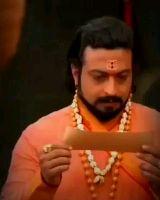 शिवाजी महाराज स्मृतिदिन - ShareChat