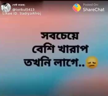দূর্গা পূজা Countdown 🕑 - ShareChat