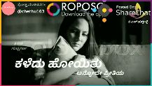 muddu jeeva - goede anadad : Is happy Posted On : @ chethu163 ROPOS Download the a Posted On : ShareChat ಕೆಎಸ್‌ಹುಗ್ಗಳ್ಳಿ ಕಿರಣ ಗುಲ್ಬರ್ಗಾ 123RF happy agent , anadad : @ chethu163 ROPOS Download the a Posted on : Sharechat ಕೆಎಸ್‌ಹುಗ್ಗಳ್ಳಿ ಕಿರಣ ಗುಲ್ಬರ್ಗಾ ಹುರ - ShareChat