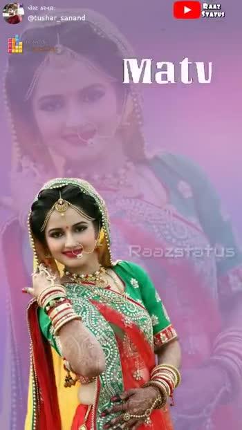 📹 વીડિઓ સ્ટેટ્સ - પોસ્ટ કરનાર : @ tushar _ sanand RAAZ STATUS ShareChat Puash to Bhujaya Raazstatus ShareChat Desai Tushar Sanandung tushar _ sanand * # 2444 _ pt _ P _ UPL _ ZAHIL _ ell # ut _ u45 144 _ 48 . . . Follow - ShareChat