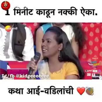 aai baba best - ShareChat
