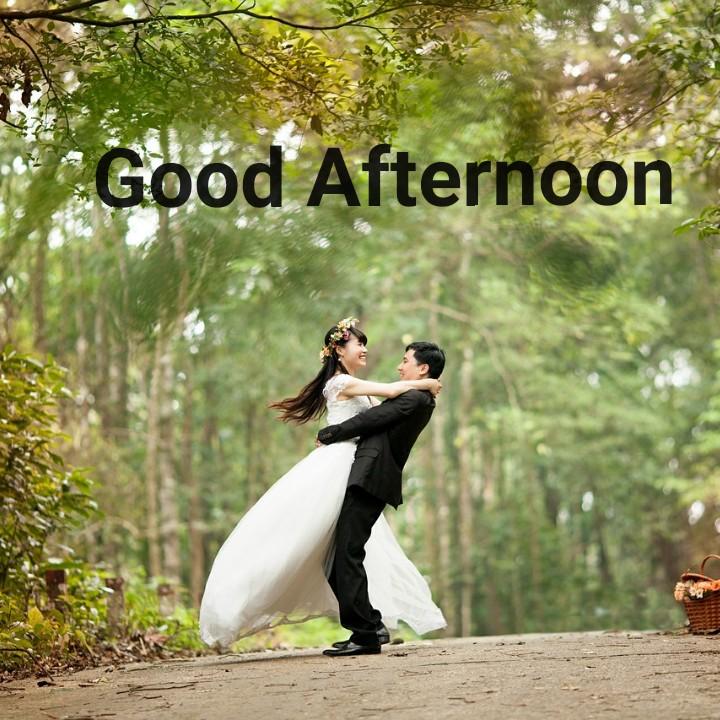 🌕শুভ বিকেল - Good Afternoon - ShareChat