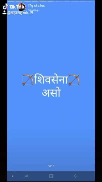 अॅड.माणिकराव शिवाजीराव कोकाटे - Tik Tok My status 5 @ महाराष्ट्रmk . 5 Sending . . . ins पैसे itialवाटप सुरूia ] IHझाल्यावर My status Sending . . . 700 700 700 700 700 700 100 100 100 700 700 700 । खासदार । 700 700 700 700 700 700 700 700 700 700 700 700 = @ महाराष्ट्रmh . 15   = - ShareChat