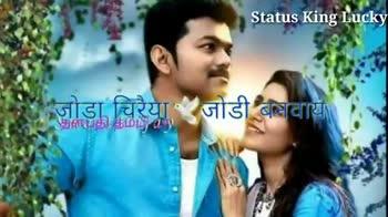 🏙️ मोर रायपुर - ShareChat