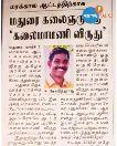ஷேர்சாட் ஸ்பெஷல் - ஜோஷ் TALKS ஜோஷ் TALKS > f / JoshTalks Tamil - ShareChat