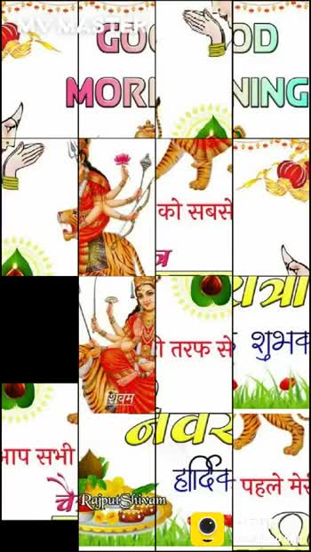 😍ଓଡ଼ିଆ ନୂଆବର୍ଷ ଭିଡ଼ିଓ - @ L MORI bD ) NING को सबसे माप सभी तरफ से शवम् शुभव OCRIS । हार्दन पहले मेरे Rajput Shivam 4Fun Download App GOOD MORNING वम आप सभी को सबसे पहले मेरी तरफ से 5 ढक की हार्दिक शुभकामनाये Rajput Shivam Download App - ShareChat
