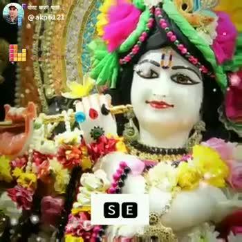 नास्तिक - इने हो । @ akp6121 KAHAN CHAKI AAYI ShareChat Anoop Kumar akp6121 मुझे ShareChat पर फॉलो करें । Follow - ShareChat