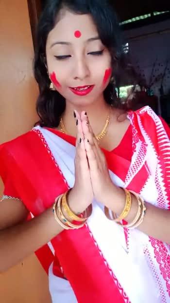 পূজাৰ সাজোন কাচোন - ShareChat