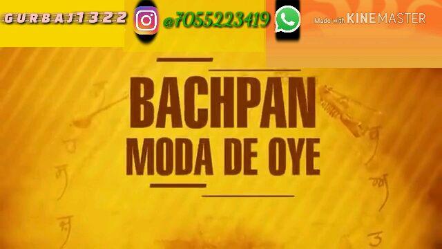 pyar vich by tyson sidhu new song - GURBAJ1322 O EREBA 7055223419 0 Made with KINEMASTER Made with KINEMASTER CHEPI WALA YAAR KITEY GURBAT1322 7055223419 Made with w KINEMASTER - ShareChat