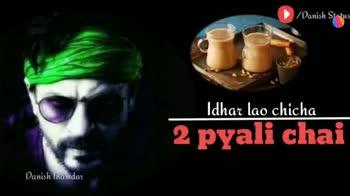 🎶রোমান্টিক গান - Weliketus Download app Malad peth ho Ya taar naka Danish Inamdar Weliketus Download app Miya Danish Inamdar - ShareChat