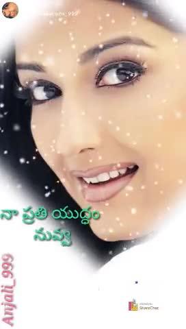 🥰రొమాంటిక్ వీడియో సాంగ్స్🎤 - మెత్తని ముళ్ళే గిల్ Anjali _ 999 - ShareChat