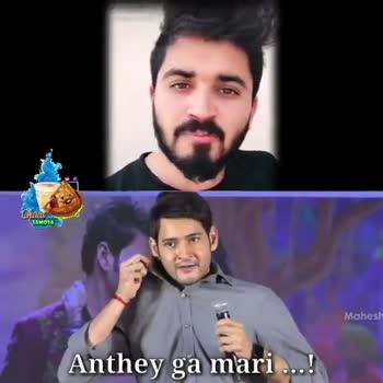 📹30 సెకండ్స్ వీడియోస్ - CAL TAMOTA Mahesh Anthey ga mari . . CA TAMOTA Mahesh Anthey ga mari . . - ShareChat