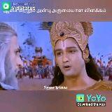 Aji💘 - Download from ஆசைகற்றும் அன்பு அருமையான விளக்கம் Forever Krishna • YoYo Download the App Download from ஆSைtys அன்பு அருமையான விளக்கம் Forever Krishna YOYO Download the App - ShareChat