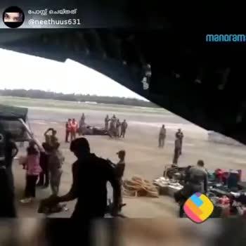 🛶 നാം വീണ്ടും അതിജീവിക്കും - ShareChat