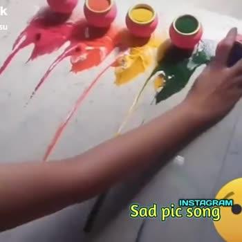 🅱️ ਹੋਲੀ Name art - ShareChat