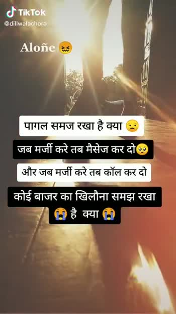 sad status 💔💔💔 - ShareChat