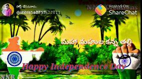 స్వాతంత్ర  దినోత్సవం స్టేటస్ - Posted Ons ShareChat @shisish7011 Happy Independence D NNR - ShareChat