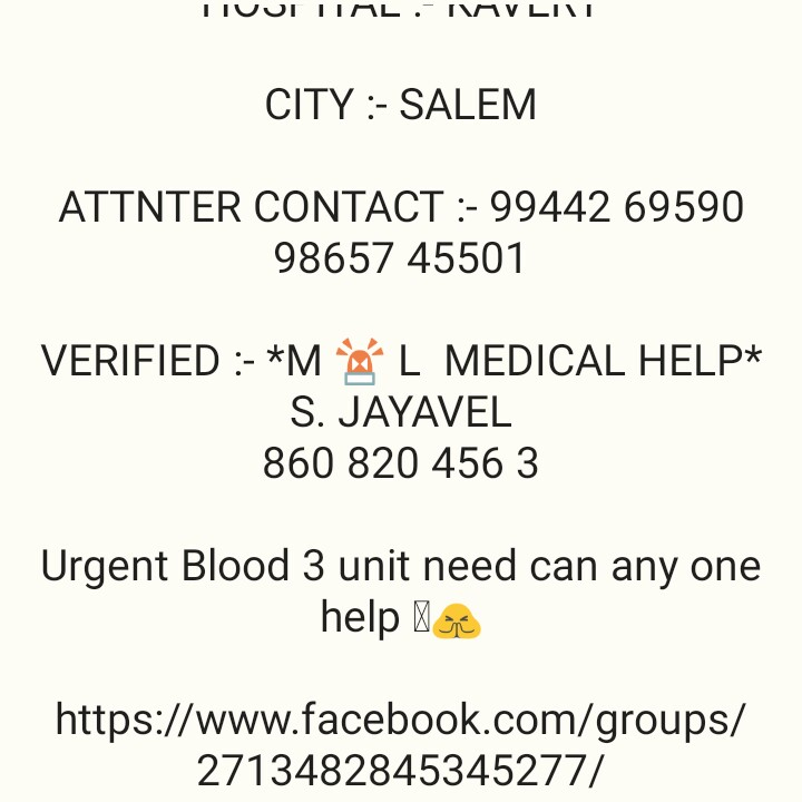 🚖 சேலம் - TIVOLTIAL . IVLIV CITY : - SALEM ATTNTER CONTACT : - 99442 69590 98657 45501 VERIFIED : - * MÁL MEDICAL HELP * S . JAYAVEL 860 820 456 3 Urgent Blood 3 unit need can any one help o https : / / www . facebook . com / groups / 2713482845345277 / - ShareChat