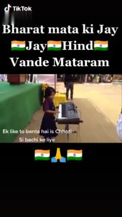 🔐 ग्रुप: जय हिंद - ShareChat