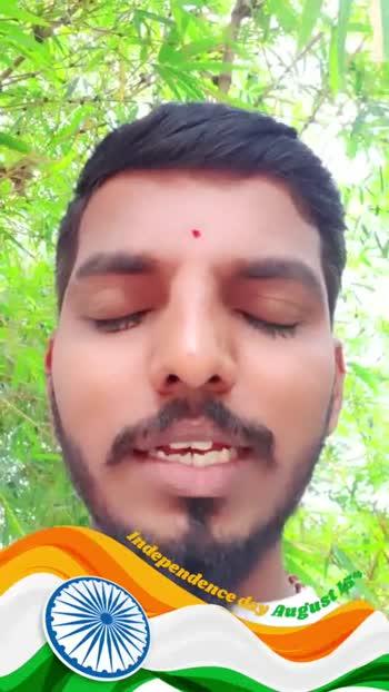 🙏 ವಾಜಪೇಯಿ ಪುಣ್ಯಸ್ಮರಣೆ - ShareChat
