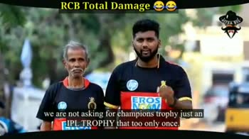 🤣 IPL ட்ரோல் - RCB Total Damage KRW Punjab , the ones who support Kings Il for preethi zinta , EROS mock them too . RCB Total Damage 3 EROS Still he says EE saala Cup Namade and escapes . - ShareChat