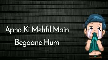 🎵ਬੋਲੀਵੁੱਡ ਗਾਣੇ - Pathar Ki Murat Se Takra Gaye Ab Na Sarmayenge - ShareChat