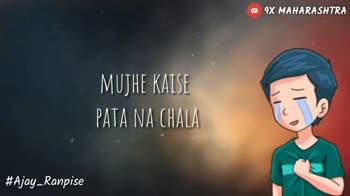 love whatsapp status Whatsapp स्टेटस - ShareChat Marathi