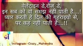 #karva choth special - ShareChat