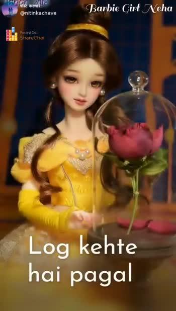 💑 my love.😍 - पोस्ट करणारे @ nitinkachave Barbie Girl Neha Google Play ShareChat Chain dekar ke maine ShareChat Nitin nitinkachave 78698828083 ) Follow - ShareChat