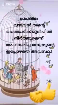 പ്രണയഗാനങ്ങൾ - ShareChat