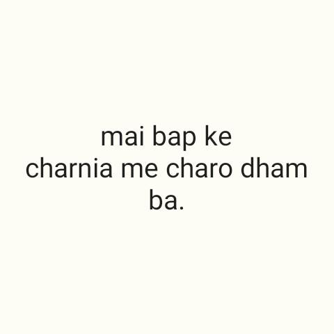 💔humari adhuri kahani💔 - mai bap ke charnia me charo dham ba . - ShareChat