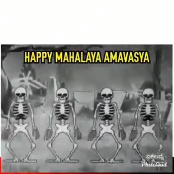 happy mahalaya amavasya - ShareChat
