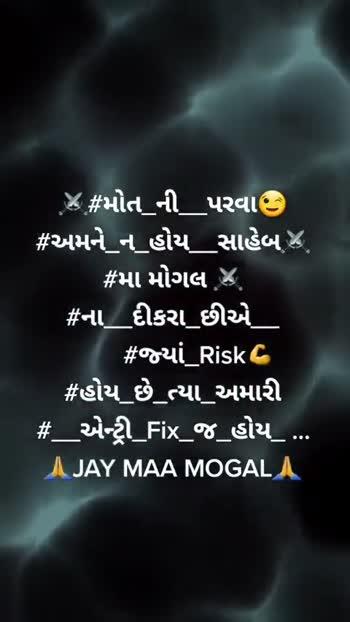 mogal stues - ShareChat
