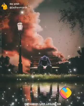 nice👌 - ShareChat