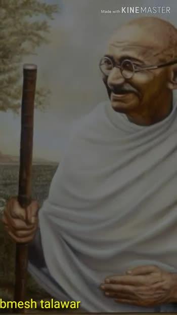 gandhi jayanthi - ShareChat