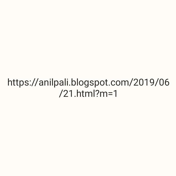 ✍ स्वरचित साहित्य - https : / / anilpali . blogspot . com / 2019 / 06 / 21 . html ? m = 1 - ShareChat