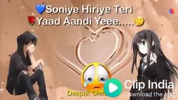 🎮 મારી ફેવરિટ વિડિઓ ગેમ - ShareChat