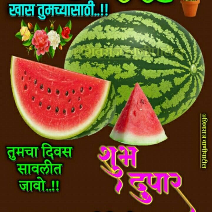 sweet - स्वास तुमच्यासाठी . . ! ! तुमचा दिवस सावलीत जावो . . ! ! शिवराज वाणीपाटील - ShareChat