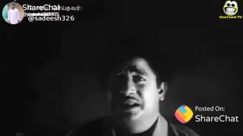 💓 நெஞ்சே நெஞ்சே - Sliametha + ய்த வர் : இராகு : @ sadeesh326 One Tamil TV ShareChat மு . சதீஸ் குமார் sadeesh326 தமிழ் என் உயிரினும் மேல் Follow O - ShareChat