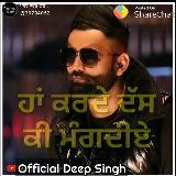 nice song - ਸਟ ਕਰਨ ਵਾਲ : @ 39794062 Posted On : ShareChat ਮੈ ਨੀ ਮਾੜਾ 1   ਕਿਉ ਸੰਗਦੀ ਏ Official Deep Singh ਸਟ ਕਰਨ ਵਾਲ , @ 39794062 Posted On : ShareChat ਦੇਸੀ ਜੱਟ ਪੀਣ ਗੇ । ਸਰਾਬ ਬਿੱਲੋ ਬਾਰ ਦੀ । - Official Deep Singh - ShareChat