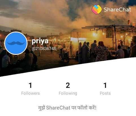 8 जून की न्यूज़ - ShareChat priya @ 210836748 1 2 1 Followers Following Posts Ust ShareChat Rist ! - ShareChat