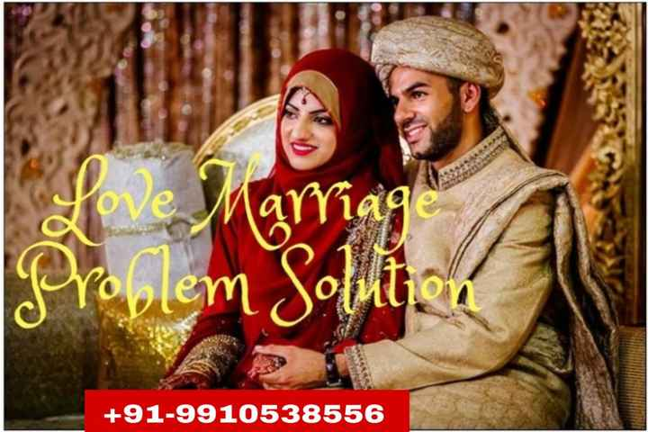 🔯8 फरवरी का राशिफल/पंचांग🌙 - Marriage \ Onlion + 91 - 9910538556 - ShareChat