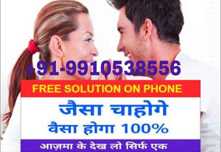 🔯8 फरवरी का राशिफल/पंचांग🌙 - 91 - 9910538556 FREE SOLUTION ON PHONE जैसा चाहोगे वैसा होगा 100 % आज़मा के देख लो सिर्फ एक - ShareChat