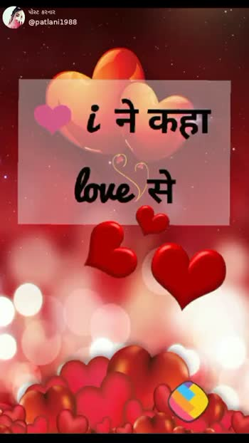 💝 love 🔫status 💓 - ShareChat