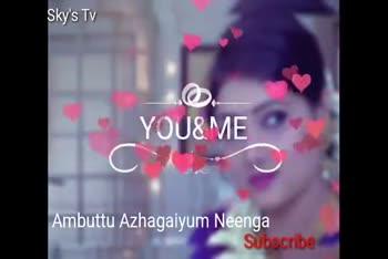 👩 நாயகி மெகா தொடர் - Sky ' s TV unnu hrukkuriye . . . Subscribe Sky ' s TV odiyales Subscribe - ShareChat