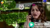 ਟੁੱਟੇ 💔ਦਾ ਦਰਦ - ShareChat @18391272 Made with KINEMAS KoiNa Koi India Download the app στ Να Κοι SK - ShareChat