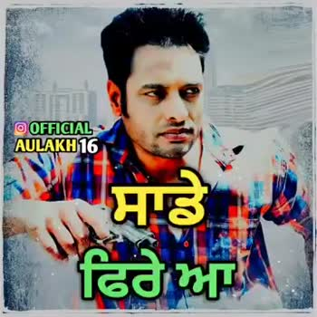 att song💣💣💣 - OFFICIAL AULAKH 16 AULAKH16 ਆਉਂਦੇ ਹਨ OFFICIAL AULAKH 16 ਰੰਗੋਆਂ - ShareChat