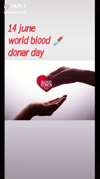 🔴 વિશ્વ રક્તદાતા દિવસ - DONATE BLOOD SAVE O LIVES J ' @ smailey7024 14 June WORLD BLOOD DONOR DAY @ smailey7024 - ShareChat