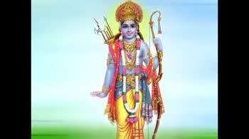રામ નવમી - HAPPY RAM NAVMI - ShareChat